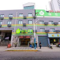 海友酒店(上海火車站南廣場店)酒店預訂