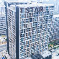 深圳T酒店公寓(原t star酒店公寓)酒店預訂