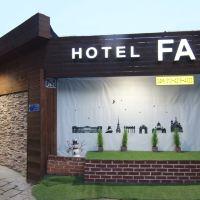 法酒店酒店預訂