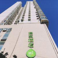 海友酒店(上海城隍廟店)(原莽源賓館)酒店預訂