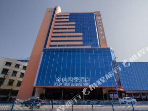 潮州金信酒店