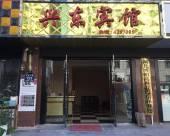 巴東興東賓館