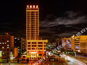 天薇國際大酒店(張掖高鐵站店)