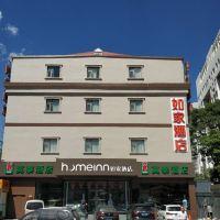 莫泰168(天津火車站北廣場店)酒店預訂