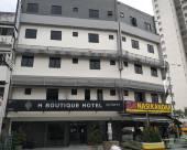 吉隆坡馬魯裏蕉賴H精品酒店