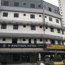 吉隆坡馬魯裏蕉賴H精品酒店(H Boutique Hotel Xplorer Maluri Cheras Kuala Lumpur)
