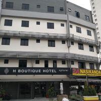 吉隆坡馬魯裏蕉賴H精品酒店酒店預訂