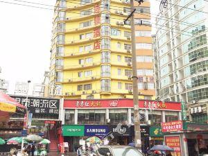 7天連鎖酒店(新餘火車站店)