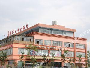 如家睿柏·雲酒店(昆明長水國際機場店)(Ripple Hotel (Kunming Changshui International Airport))