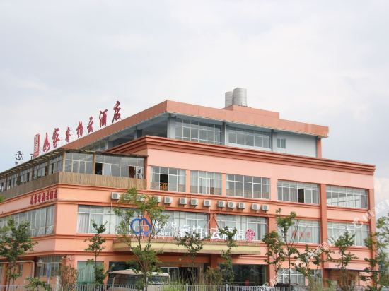 Ripple Hotel (Kunming Changshui International Airport)