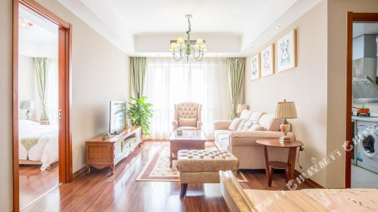 Baorui Yujing International Apartment (New National Exhibition Center)