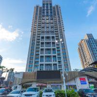 珠海世紀城酒店式公寓酒店預訂
