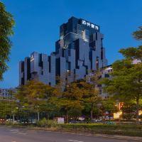 深圳前岸國際酒店酒店預訂