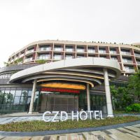 深圳中興和泰海景酒店酒店預訂