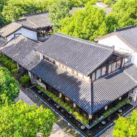 美豪雅緻酒店(杭州西湖店)酒店預訂