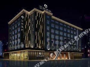 迎商酒店(珠海拱北口岸店)