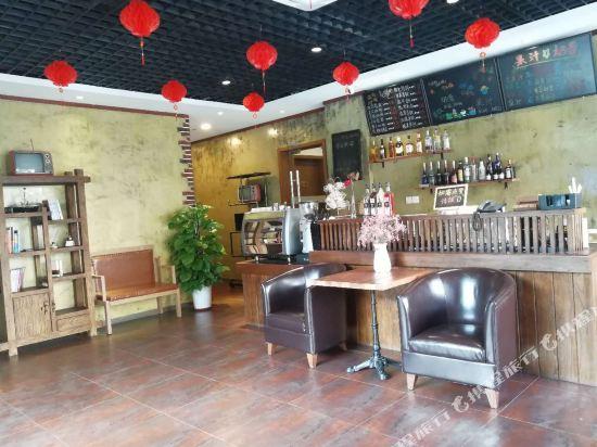時光漫步懷舊主題酒店(北京國貿勁鬆店)(Nostalgia Hotel (Beijing Guomao Jinsong))咖啡廳