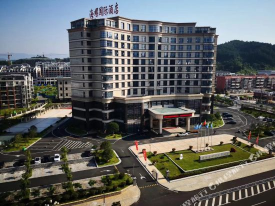 Jingde Conch International Hotel
