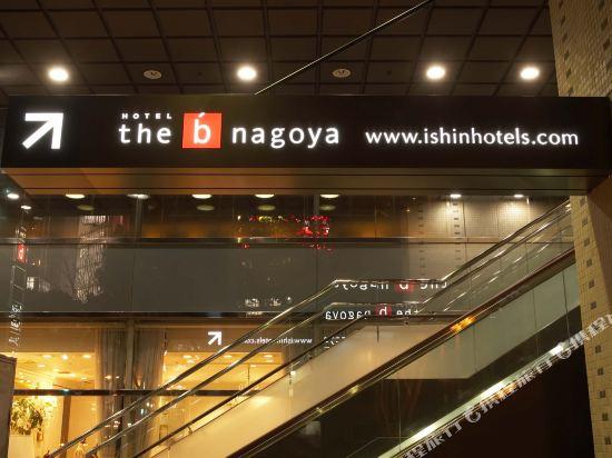 The b 名古屋酒店(The b Nagoya)周邊圖片