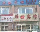 永寧源皓賓館