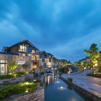 杭州水博園·道谷酒店酒店預訂