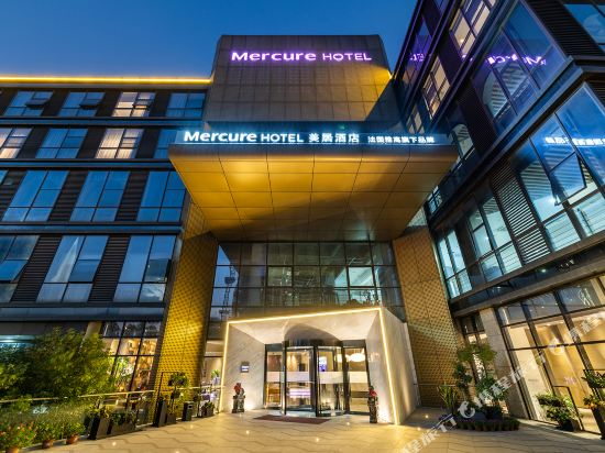 Mercure Hotel (Suzhou Railway Station)