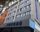 漢庭優佳酒店(上海水產路地鐵站酒店)
