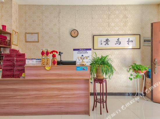 武夷山臻古茗驿站公寓