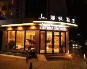 麗楓酒店(廣州漢溪長隆站萬達廣場店)