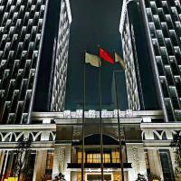 珠海橫琴乾元酒店酒店預訂