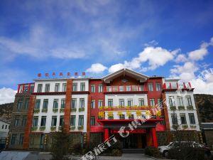 林芝格拉丹東貴賓樓酒店
