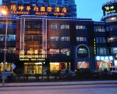 上海陽坤華府國際酒店