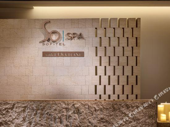 佛山羅浮宮索菲特酒店(Sofitel Foshan)SPA