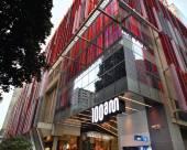 新加坡安國酒店 (Staycation Approved)
