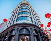 延安東聖酒店