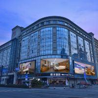 桔子酒店·精選(杭州龍翔橋地鐵站店)酒店預訂