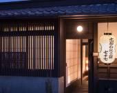 京都和紙之宿七十七姊小路邸