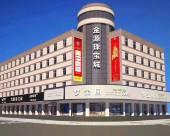 興隆金源商務酒店(原交通大酒店)