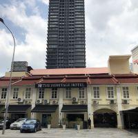 吉隆坡賀來特酒店酒店預訂