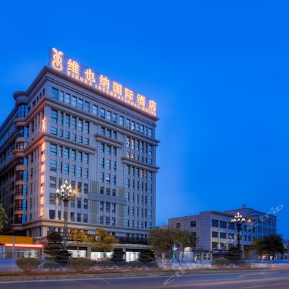 Vienna International Hotel (Jinjiang Airport)
