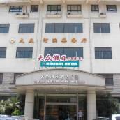 上海大眾河濱酒店公寓(原mr葉精品民宿公寓)