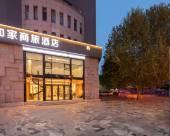 如家商旅酒店(大連星海灣聯合路地鐵站店)