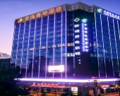 白銀京泓嘉華酒店