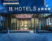 H酒店(常熟萬達廣場店)