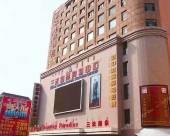 杭錦後旗三禾國際酒店