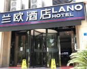 蘭歐酒店(重慶大學城店)