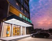 城市便捷酒店(長沙汽車西站店)