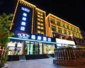 希岸酒店(北京昌平地鐵站鼓樓南大街店)