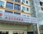 大金匯國際酒店