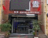 六盤水熊貓電競酒店